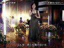 [LIVE 超清] 太陽のメロディー-今井美樹