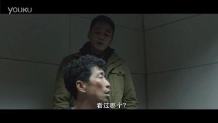 《解救吾先生》火华审讯之贴金篇--警察故事