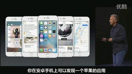 苹果秋季发布会—新iphone 配置及报价