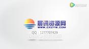 晨讯资源网www.cxzyw.com