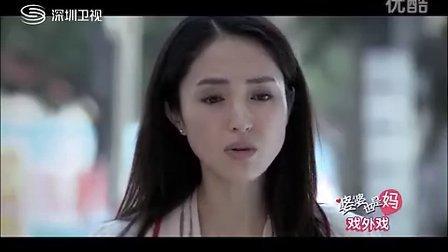 高云翔畅聊拍戏途中决定和董璇结婚全过程