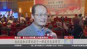 1 中国青少年发展基金会儿童心脏病基金获捐1亿元 看东方 150410_标清