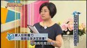 非关命运2012看点-20120712-郑凯中.相差九岁姐弟恋