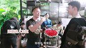 《九千米爱情》独家花絮:青涩的初告白