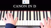 引领世界的节奏!D大调《卡农》完美钢琴版!