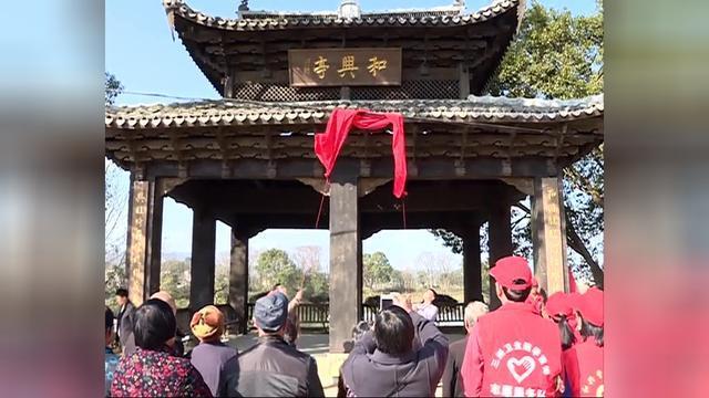 长汀三洲镇曾坊村:践行社会主义核心价值观 争创市级文明村活动