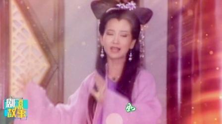 白娘子一首《江南》唱尽薛之谦的爱恨情愁