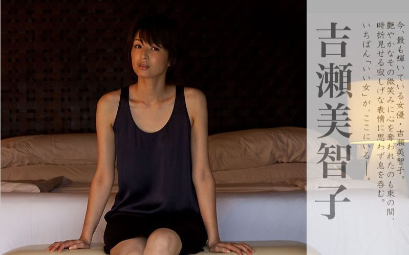 【image.tv】2010.10吉瀬美智子 - Beautiful Dreamer写真日历宣传视频