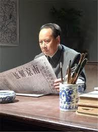 刘伯承市长(纪录片)