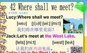 零基础学英语口语42 英语音标 英语自学网