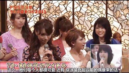 『酱妈求领养字幕』AKB48 ドリームモーニング娘 トーク
