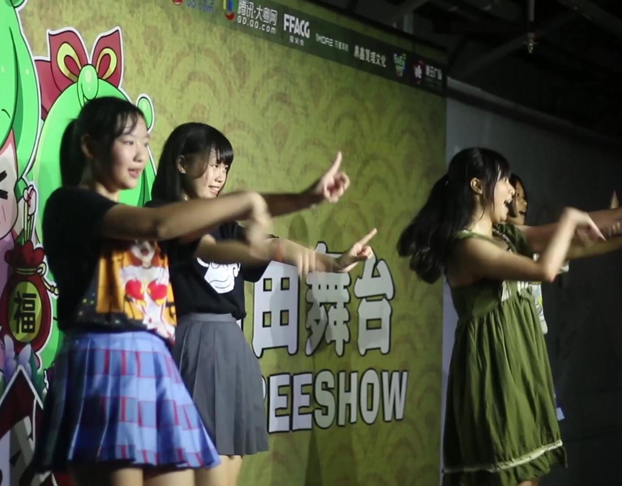 萤火虫游园祭day2自由舞台表演小部分