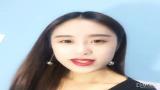 清风 蒋雪婷 自我介绍+才艺展示