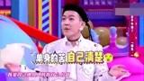 傅首尔发文回应:不再参加未完成的录制,网友:姜思达怎么办?