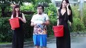 林熊猫接受冰桶挑战