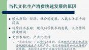 第15讲 弘扬中华民族精神 免费科科通高二政治郑