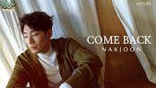 NakJoon/Bernard Park - 'Still (Feat. LUNA)' 打歌舞台合集