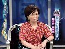 20101219沈春华Life秀-罗志祥(下集)
