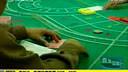 [www.97taozhe.com]揭秘神秘的澳门赌场贵宾室