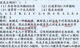 中国海洋大学 2012年 612 生物化学A 考研真题答案...