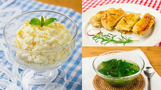 香草鸡排·菠菜清汤·蛋白霜冰淇淋丨绵羊料理的减肥餐NO.1