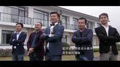 中国脱贫攻坚事迹-华润《幸福·井冈山》