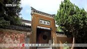 CCTV高清-浙江-普陀山-风光
