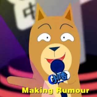 这是一个荒诞的世界, 狗竟然都会说人话了!作为人类最好的朋友,它会对我们说什么呢?微博:http://weibo.com/xiaobaogao2014?topnav=1&wvr=6