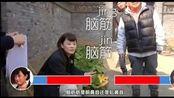 孙俪飚上海话,狂怼导演丁黑,笑翻全场