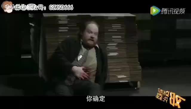 笑了请点赞《下集》