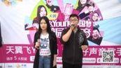 2015天翼飞Young校园好声音歌手大赛-上海赛区-LX064-文若锦-只对你有感觉