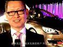 有声小说下载[www.pptxs.com]提供售价120.5-200.5万 宝马新6系四门轿跑上市