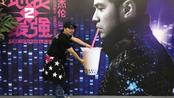 华晨宇《歌手2018》首唱夺冠 Jessie J三连冠终结