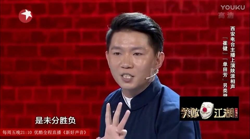卢鑫玉浩笑傲江湖首秀cut-2