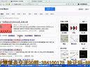首席评论 中国经济论坛 理财宝典 炒股大盘 股票入门72tz.com