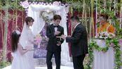 《美味奇缘》佳茗雨哲浪漫创意婚礼