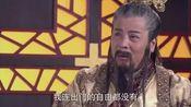 包青天之开封奇案:康王来到南清宫面见八王,两兄弟促膝长谈