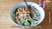 大米别再蒸米饭了,学会这种新吃法,劲道爽滑,比手刀削面还好吃