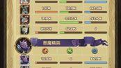 【Asuna】剑与远征16-13女妖的远征!