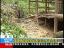 四川:强降雨导致多地发生洪水泥石流