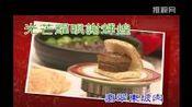 中华美食 东坡肉的做法-