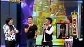 万秀猪王2013看点-20130914-范逸臣 民雄《无乐不作》