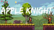 《Apple Knight》手機遊戲 推薦給喜歡像素風格動作遊戲的你