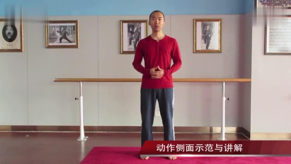 功夫者:动瑜伽鹰式作讲解