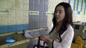 YouTube转载    Galileo: Erfolg mit RFID Wie Koreas High-Tech Mülltonnen funktionie