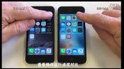 iPhone5测评:运行IOS8.4.1和9.3.3谁更流畅
