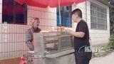 陈翔六点半:小伙买早餐,一杯豆浆两根油条竟然要20块钱!