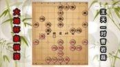 2019年大地杯象棋赛王天一vs曹岩磊,冠亚军的对决