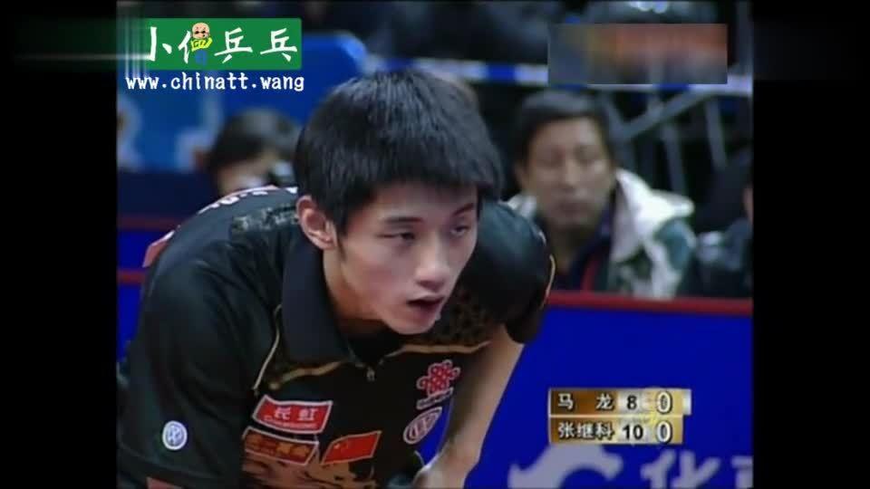 精彩一球:科龙超级攻防刘国梁都不淡定了