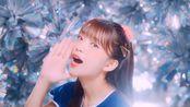 【中字】三森すずこ 9th单曲「チャンス」MV short ver.